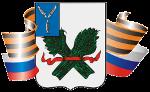 Администрация Пугачёвского муниципального района Саратовской области