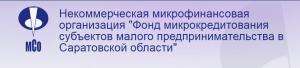 фонд микрокредиотования