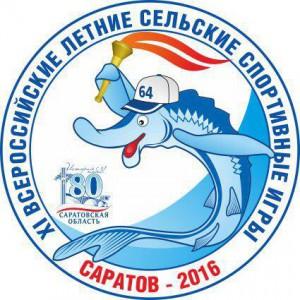 Логотип на лобовое стекло (1)