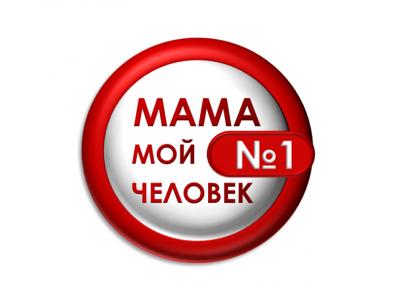 http://pugachev-adm.ru/wp-content/uploads/2017/11/fa5600cbc61626d37d965c0eb5200f9a_x1024-400x300.png